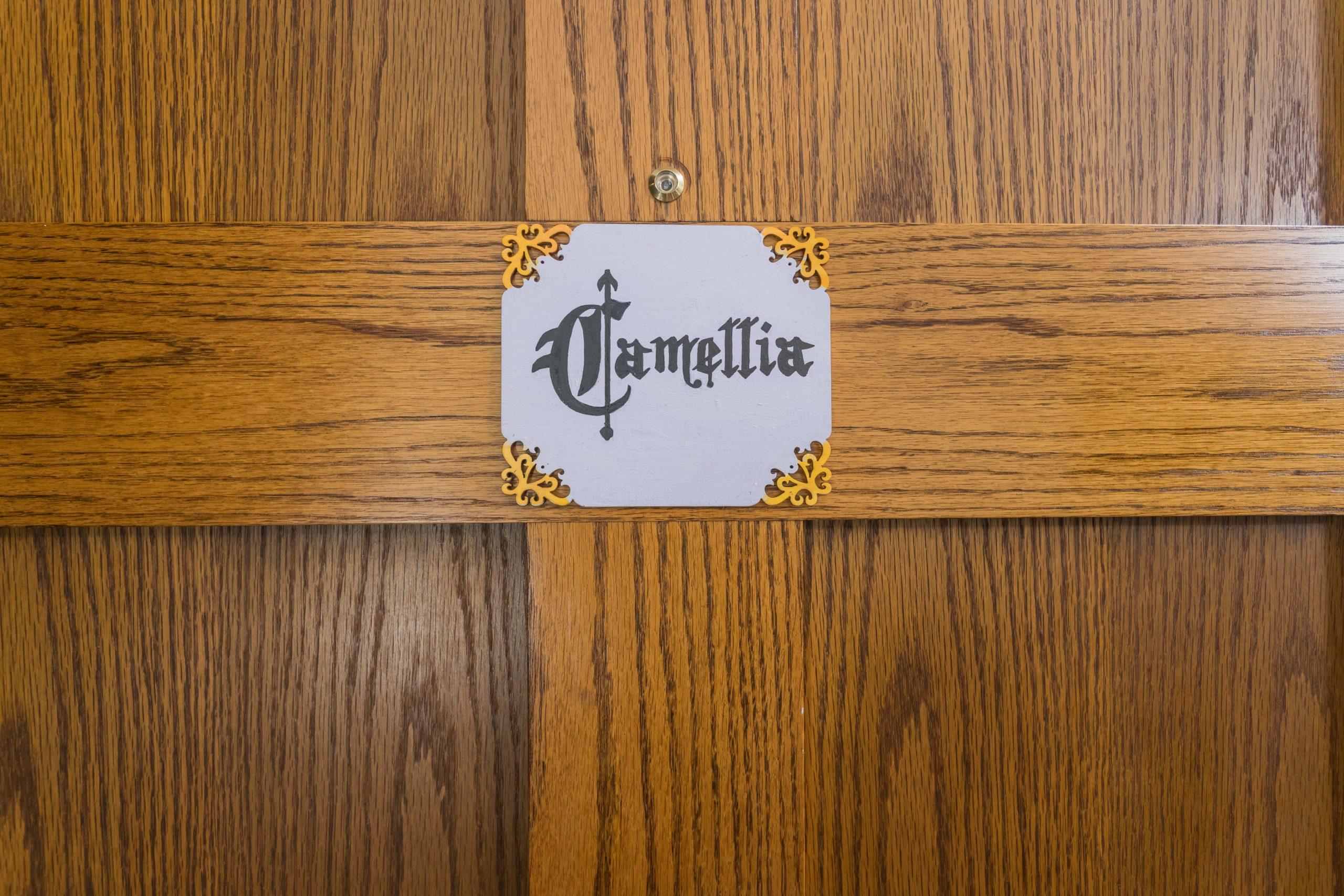 Camellia Suite | $214.80*